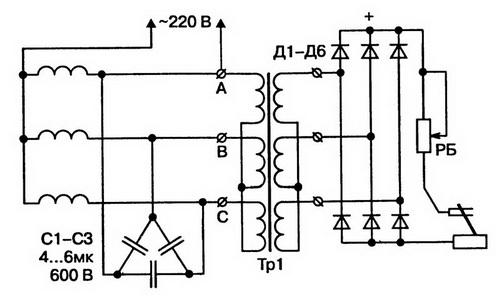 Схема сварочного аппарата постоянного тока для сборки 4