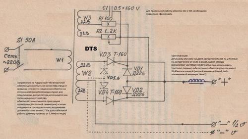 Типы и настройка регуляторов тока для сварочного аппарата 5
