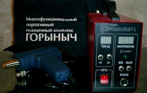 Плазменный сварочный аппарат Горыныч - сварка плазмой в домашних условиях 4