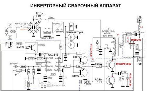Схема простого сварочного инвертора – электросхема инверторного сварочного аппарата для дома 3