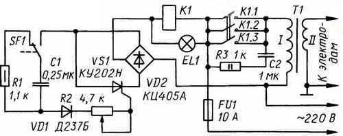 Схема сварочного аппарата постоянного тока для сборки 5