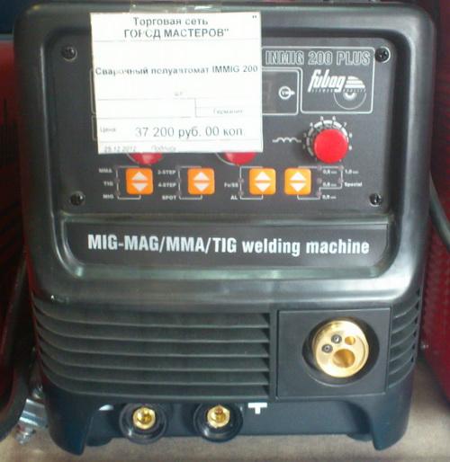 Сварочный аппарат Фубаг - характеристики и отзывы 3