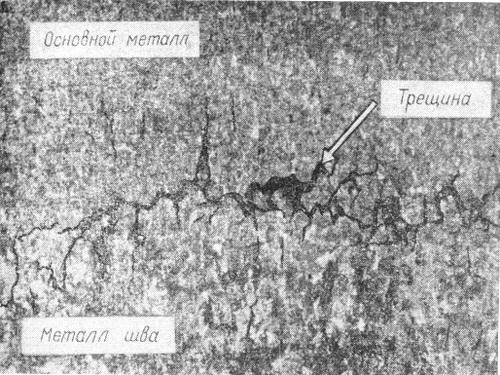 Дефекты сварочных швов - проверка и контроль сварочных швов 2