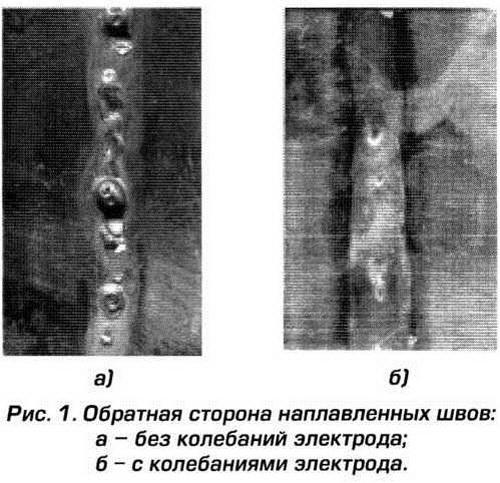 Дефекты сварочных швов - проверка и контроль сварочных швов 5