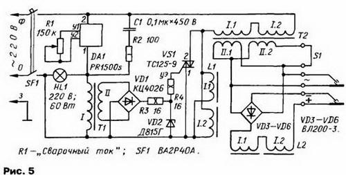 Схема регулятора тока для
