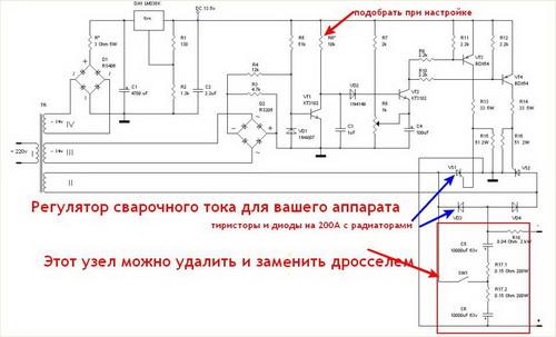 Регулировка тока на полуавтомат своими руками